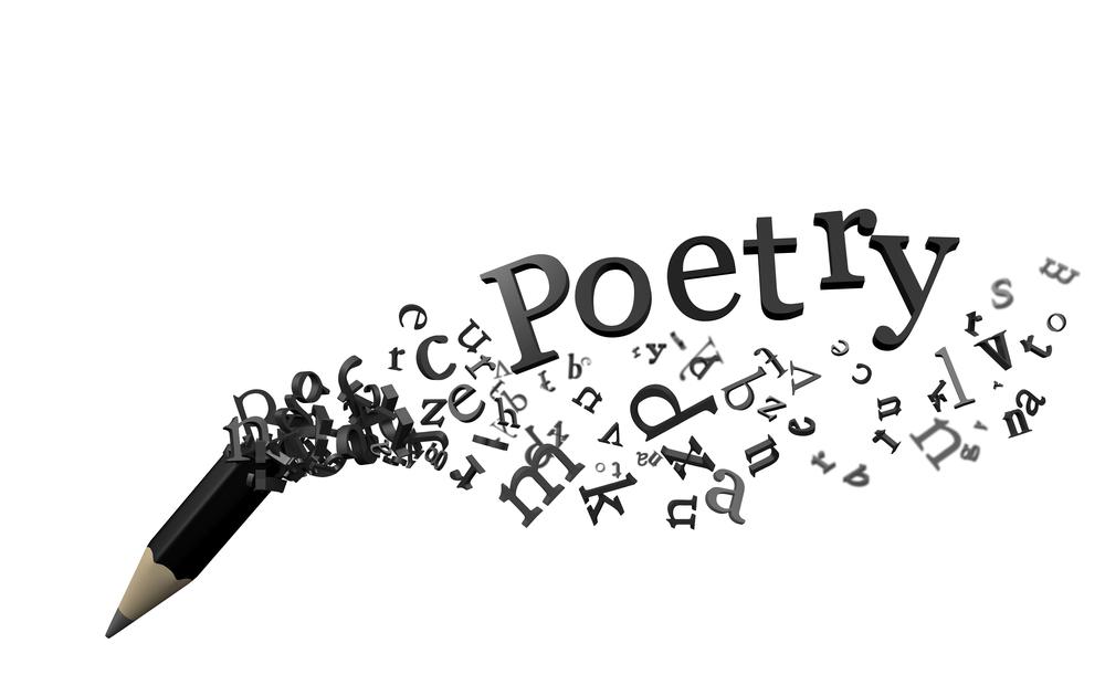 অনুবাদ কবিতা : ম্যালিসা স্টুডার্ড
